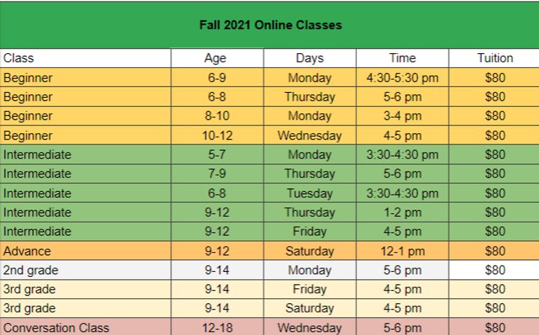 Fall schedule.png