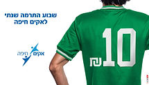 AKIM-Donation1.jpg