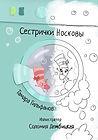 AvaCoverColoringBook.jpg