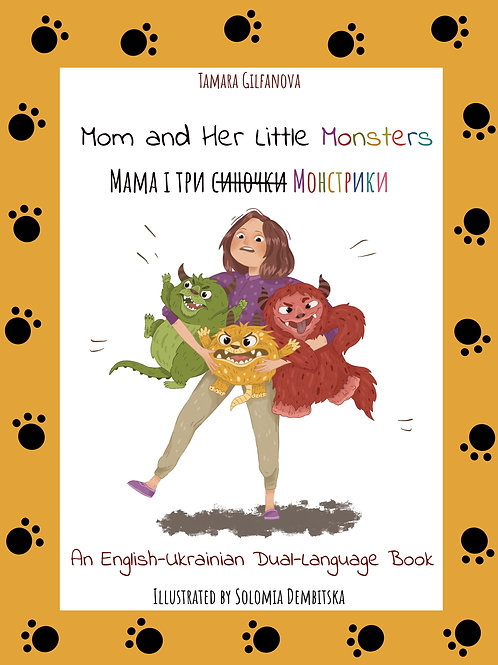 Мама i три монстрики (Укр Eng)