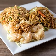 Shrimp Dinner Combo