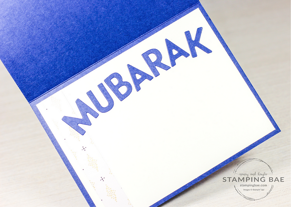 Eid Mubarak Ramadan Diversity Card