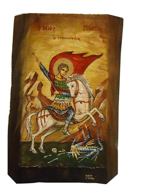 Ο Άγιος Γεώργιος ο Τροπαιοφόρος
