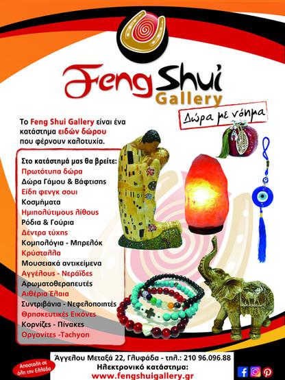 FENG SHUI BLACK AOPSI (2).JPG