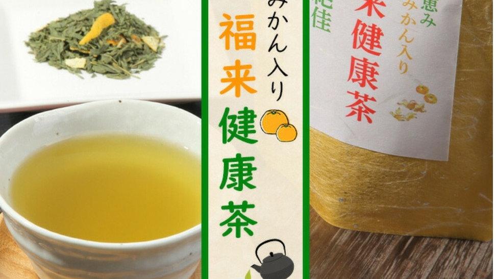 福来健康茶