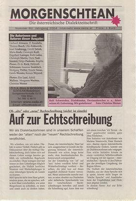 Morgenschtean U6/ 2004
