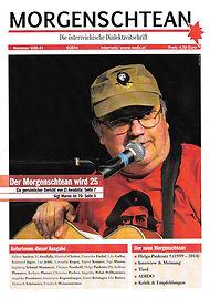 MORGENSCHTEAN Ausgabe U40-41 / 2014