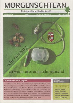 Morgeschtean U23 /2009