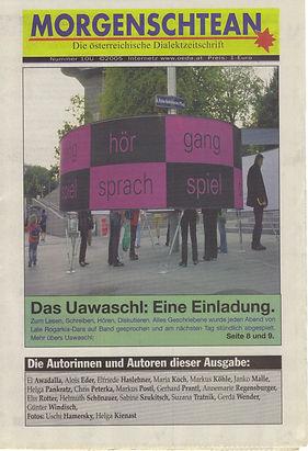 Morgenschtean Ausgabe U10/ 2005
