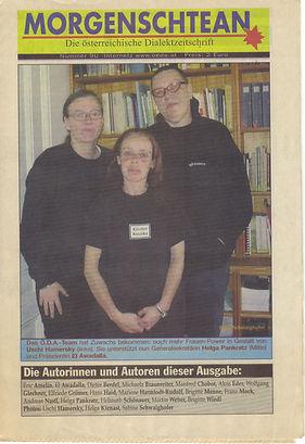 Morgenschtean U9/ 2005