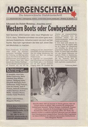 Morgenschtean U5/ 2005