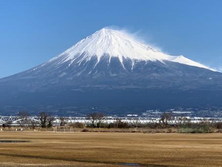 静岡県東部地区にも事業エリアを拡大しました