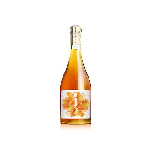 Liquid Sunshine 2020