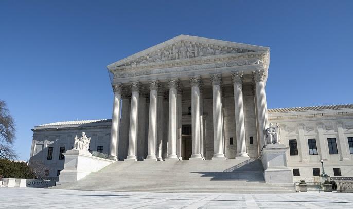 US Supreme Court, Washington, DC