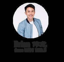 FA-Brian.png