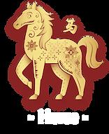 12-Zodiac-Horse.png