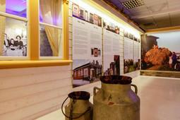 Varanger Museum