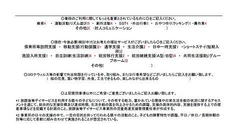 無題.jpg4.jpg