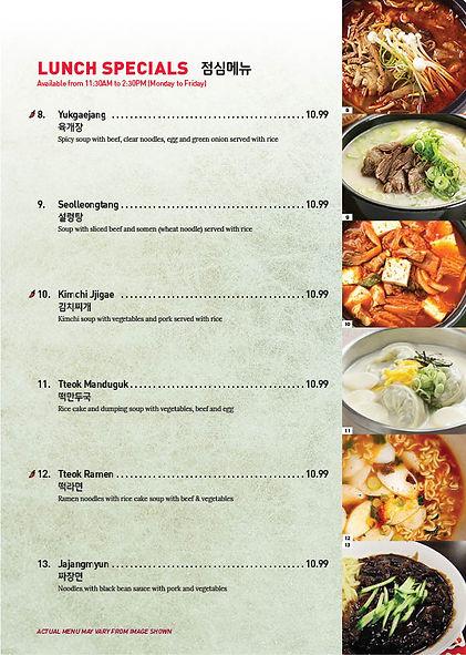 Ko Hyang House_dine in menu_2019.11_3.jp