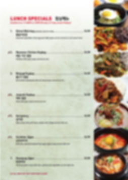 Ko Hyang House_dine in menu_2019.11_2.jp