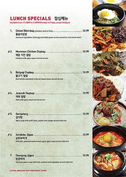 Ko Hyang House_dine in menu_2019.11_2.jp