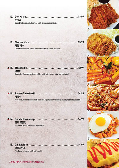 Ko Hyang House_dine in menu_2019.11_6.jp