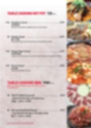 Ko Hyang House_dine in menu_2019.11_12.j