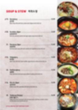 Ko Hyang House_dine in menu_2019.11_7.jp