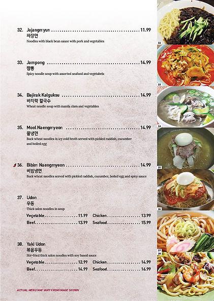 Ko Hyang House_dine in menu_2019.11_9.jp