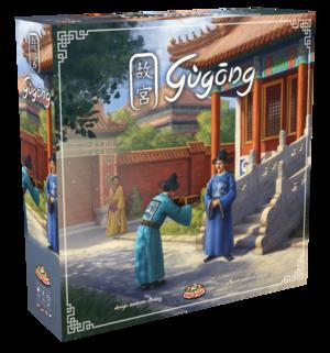 Gugong (VF)