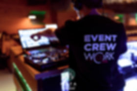 Event DJ, dj без оборудования, диджей на свадьбу, диджей на корпоратив, диджей на банкет