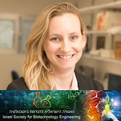 Lihi has been invited to give a talk at the ISBE 2019 meeting that will take place in Dan Panorama Hotel, Tel Aviv, Israel, December 22.