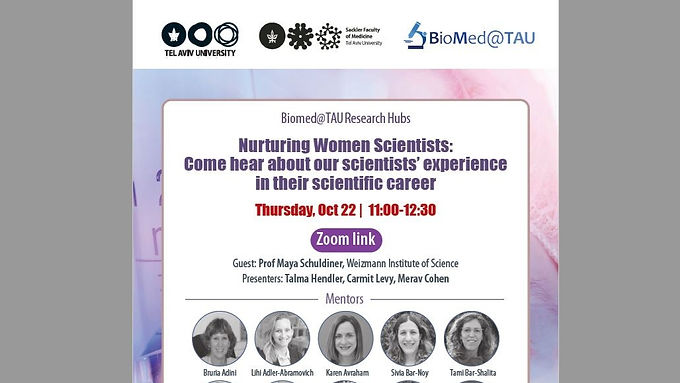 Lihi is taking part in the new mentoring program in the Faculty of Medicine, to help young women make career choices in science
