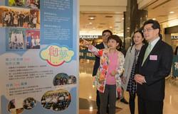 Hong Kong Association of Youth Development Tee deisgn competition_2013B