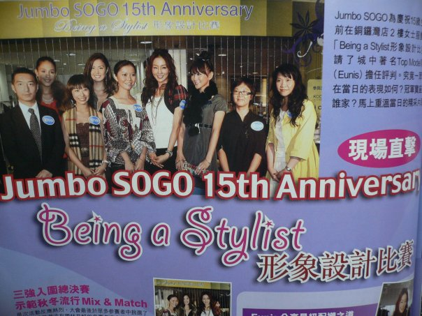 more magazine _ SOGO2 2009