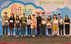 Hong Kong Association of Youth Development Tee deisgn competition_2013A