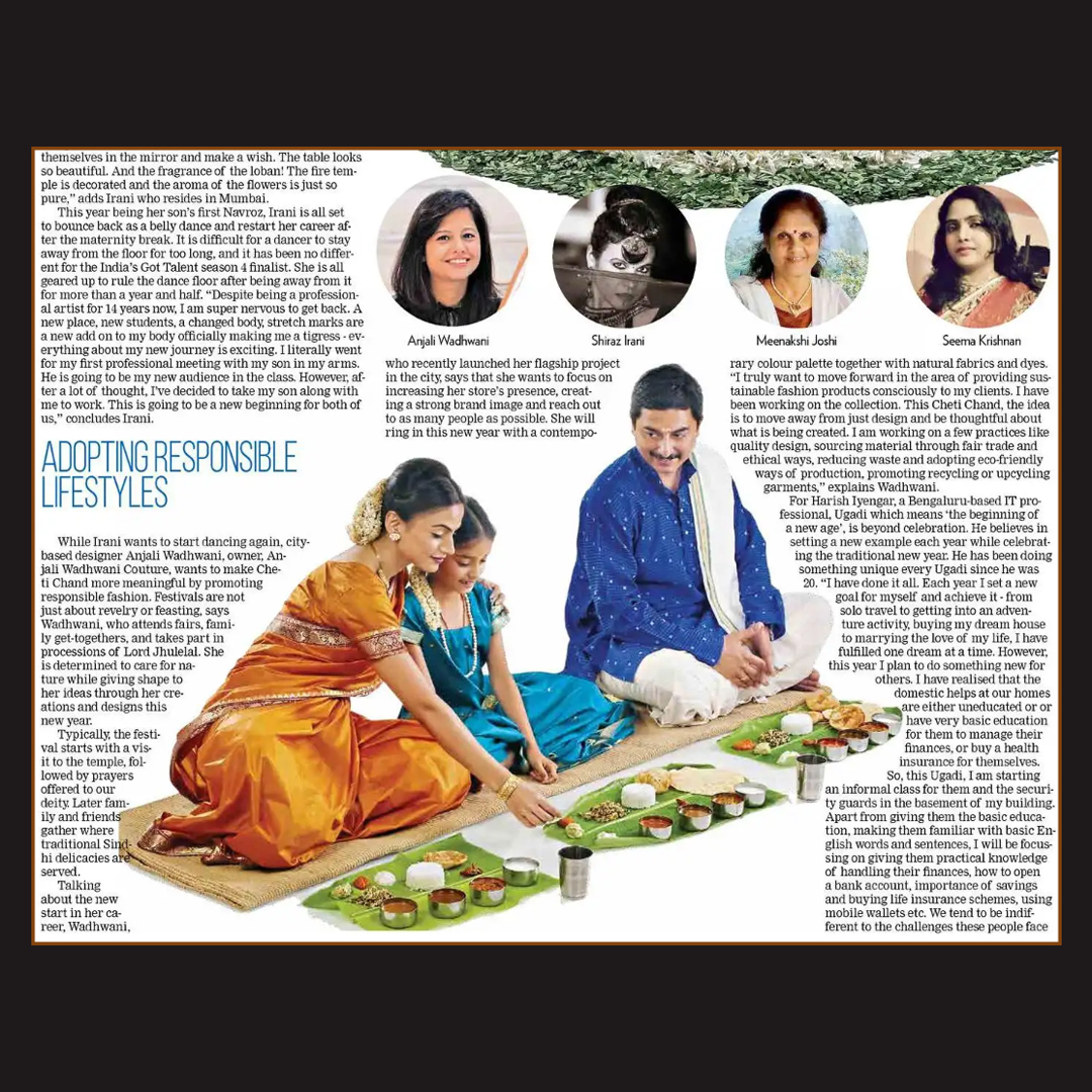 Pune Sakaal Times