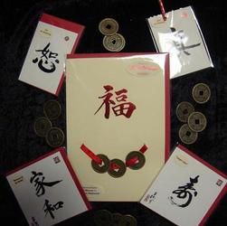 3 Chinesische Glücksmünzen auf Doppelbriefkarte statt 5,90 € jetzt 3,90 €
