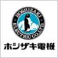 ホシザキ電機ロゴ.png