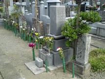 ☆墓リフォーム