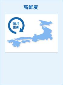 緯度経度情報.png
