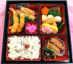 名古屋市中区の宅配弁当の八起の無添加弁当