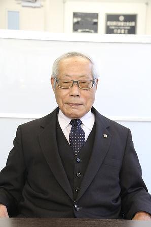 司法書士 和藤甚平