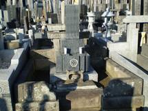 墓リフォーム施工前
