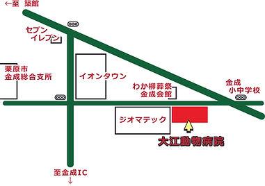 大江動物病院地図