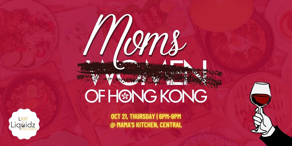 Moms of Hong Kong