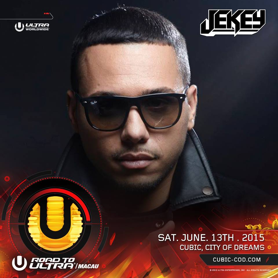 Road to Ultra (Macau)