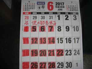 6月の定休日のお知らせ