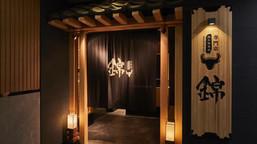 """Japanese Syabu-Syabu Dinning """"Nishiki"""" / Wuhan"""