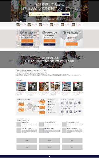 WEBマッチングプラットフォーム
